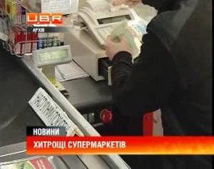 Аромат помогает зарабатывать супермаркетам.
