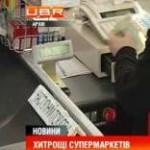Аромомаркетинг помогает супермаркетам зарабатывать деньги