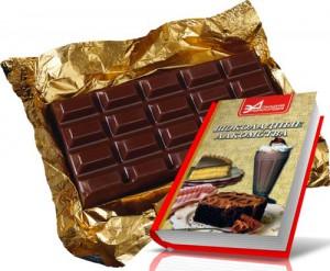 Ароматизация воздуха запахом шоколада в книжном магазине побуждает людей покупать любовные романы.